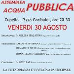 Festa_della_acqua_PRC_Cupello