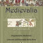medievalia_recinto di michea