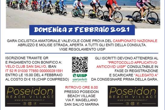 Trofeo Carnevale 07022021 locandina