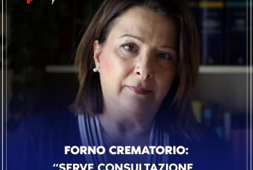 Forno crematorio, Dina Carinci: