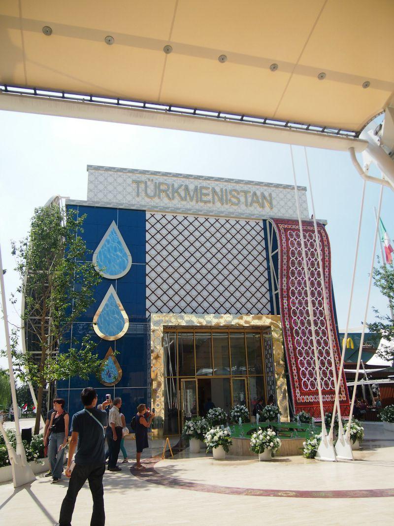pavilon turkmenistánu