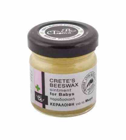 beeswax-ointment-for-babies-40ml