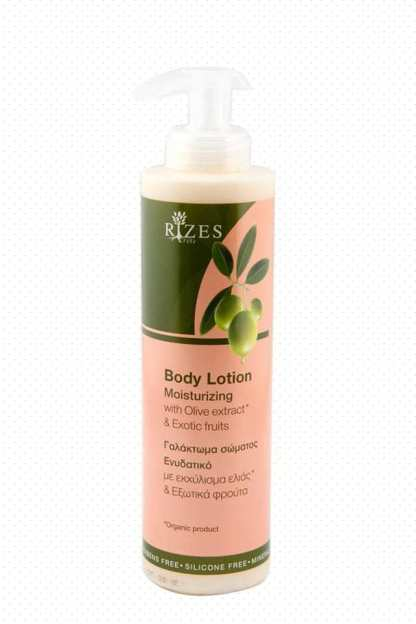Body lotion with exotic fruits.