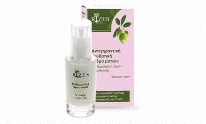 Anti-wrinkle Moisturizing eye cream. - www.ilovecrete.eu