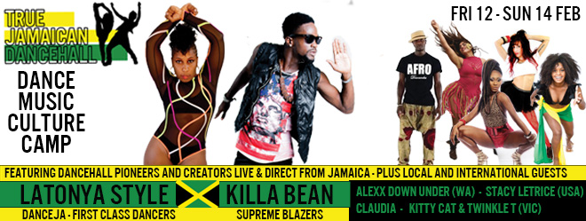 learn how to dance jamaican dancehall