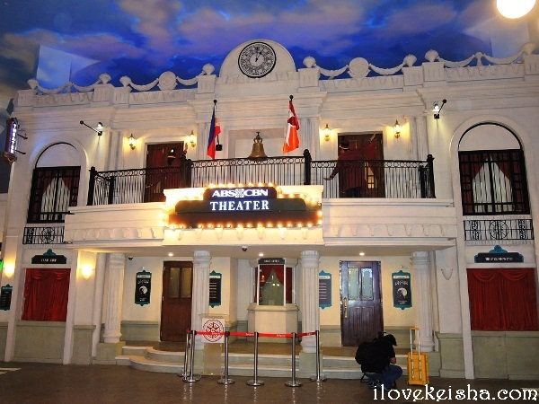 KidZania Manila Theater