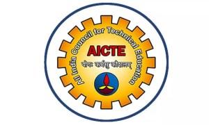 AICTE fellowship