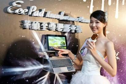 Asus Eee Pad Transformer Prime : ASUS Taiwan a officiellement lancé le Transformer Prime 3