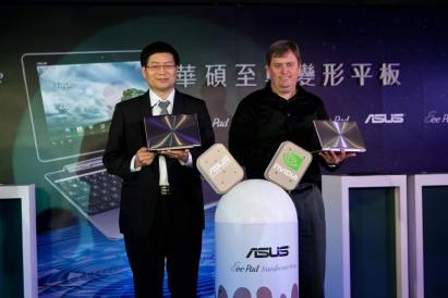 Asus Eee Pad Transformer Prime : ASUS Taiwan a officiellement lancé le Transformer Prime 4