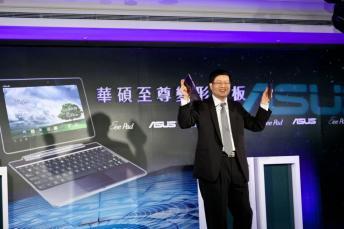 Asus Eee Pad Transformer Prime : ASUS Taiwan a officiellement lancé le Transformer Prime 5