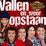 Ghost Rockers lanceren nieuwe videoclip