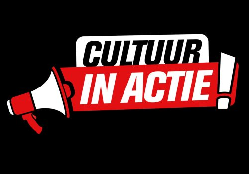 Culturele sector kent ongekend rendement.