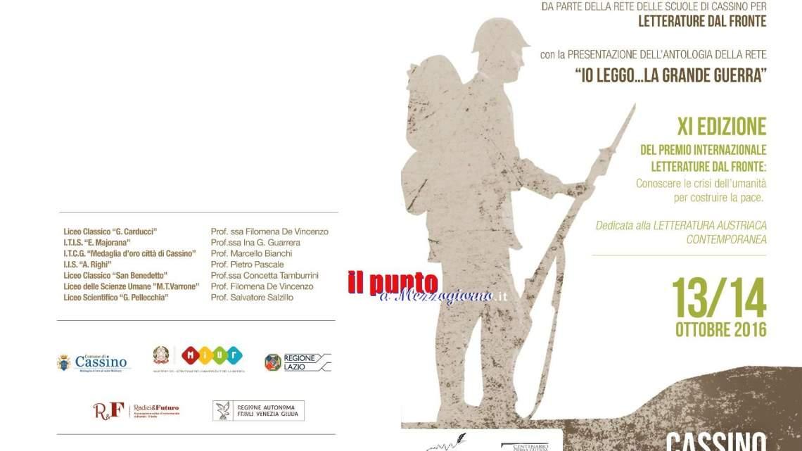 Domani e dopodomani a Cassino inaugurazione dell'anno scolastico 2016-2017 da parte della Rete delle scuole di Cassino per Letterature dal Fronte