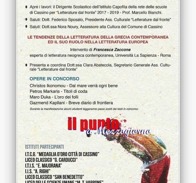 Cassino – Domani al via la XII edizione di Letterature dal Fronte