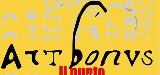 ART BONUS: tre settimane per votare in tutta Italia il progetto dell'anno