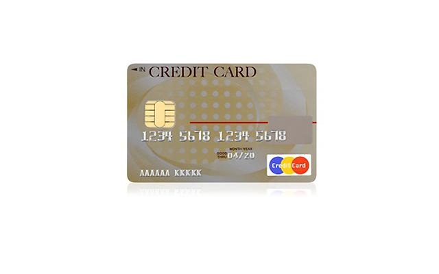 クレジットカード使用の注意点