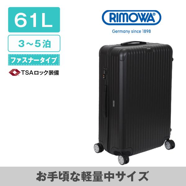 da241acdf2 リモワ サルサ 中サイズ ブラック – スーツケース レンタルなら首都圏 ...