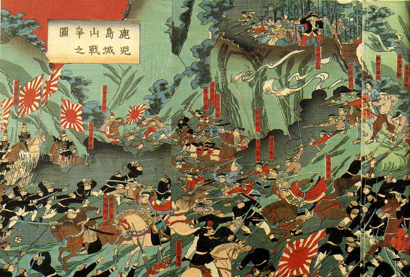"""Vivere senza paura della morte: un confronto tra """"L'ultimo samurai"""" e Heidegger"""