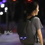 Seil Bag, una herramienta para ciclistas