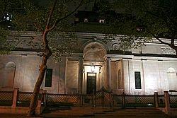 Edificio Mckeim