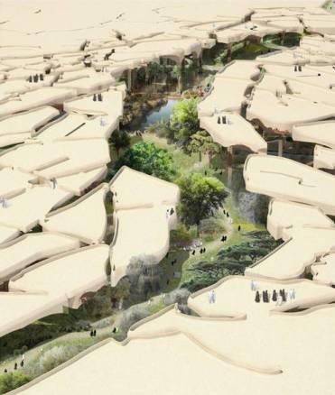 Al_Fayah_park