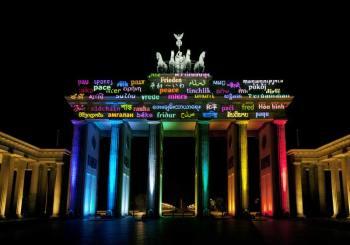 ICON brandemburgo gate lighting