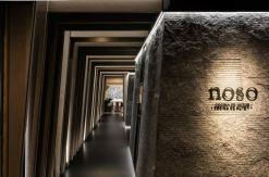 Noso, Restaurante, Avant Group