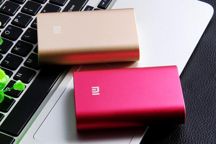 Xiaomi Pocket Power Bank