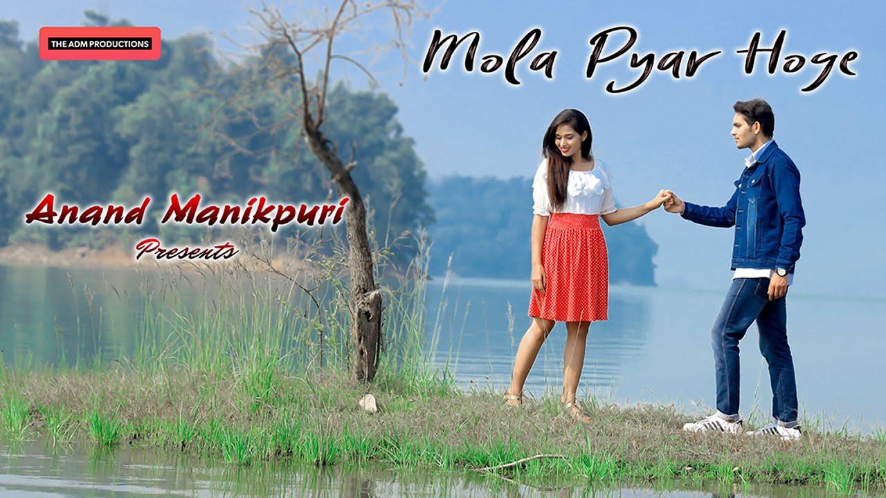 Mola Pyar Hoge|मोला प्यार होगे |CG Song lyrics