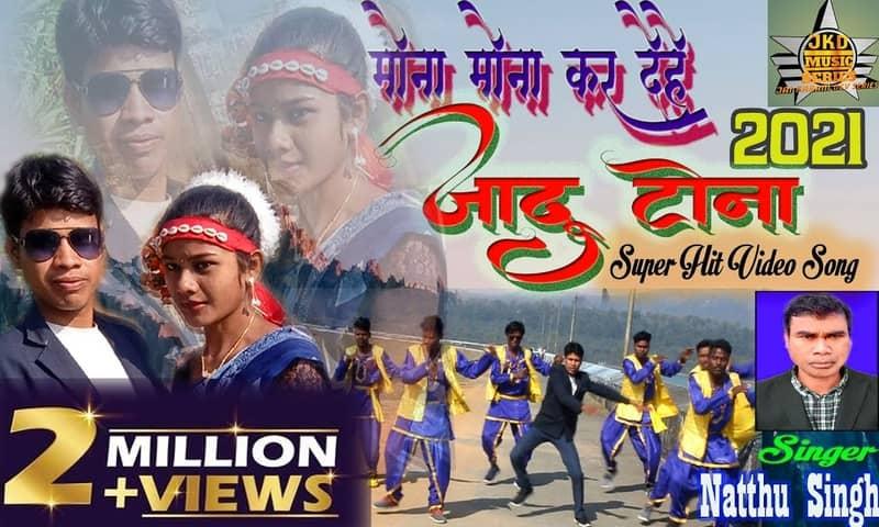 Mona Mona Kar Dehe Jadu Tona Lyrics | CG Song