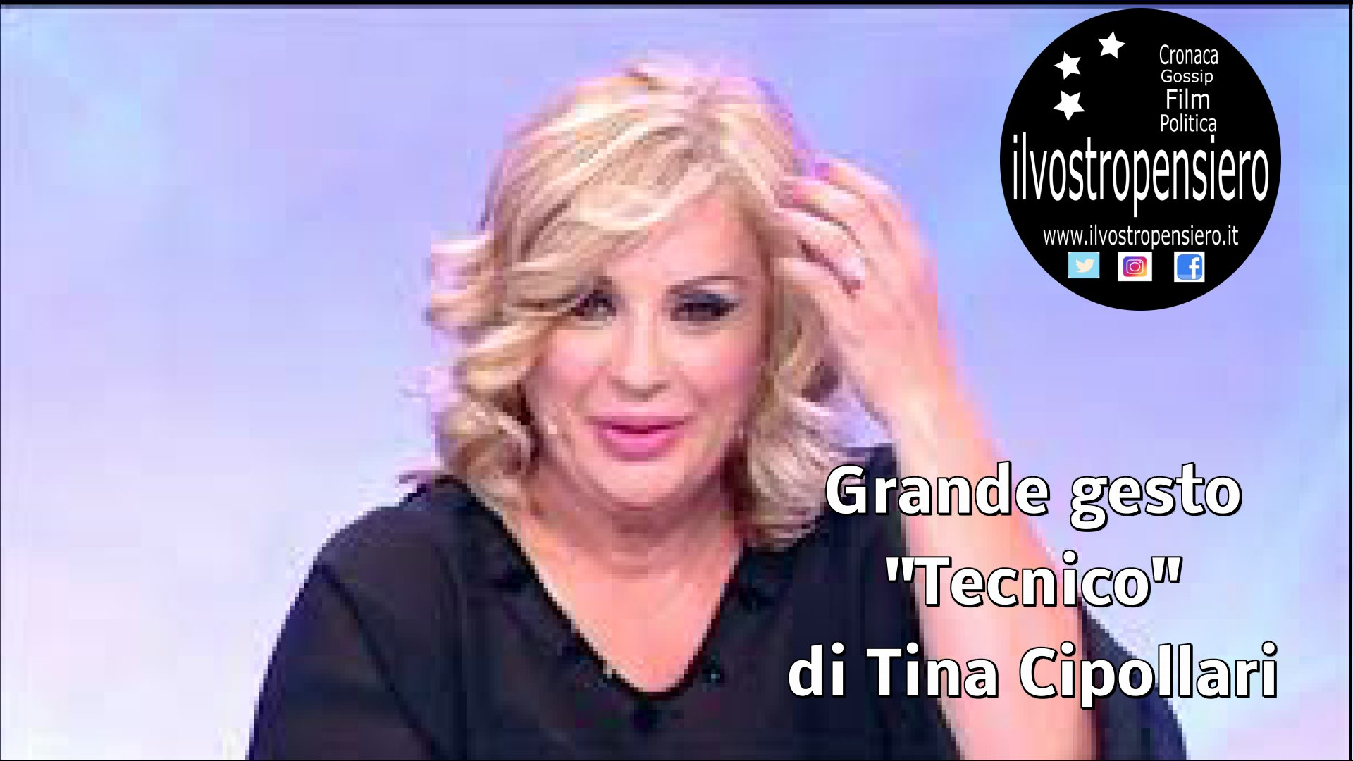 Uomini e donne: dopo Alba Parietti all'isola,anche Tina Cipollari bel gesto da Signora!