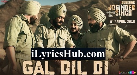 Gal Dil Di Lyrics (Full Video) - Gippy Grewal | Kulwinder Billa, Rajvir Jawanda