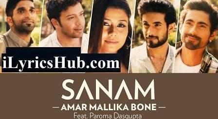 Amar Mallika Bone Lyrics (Full Video) - Sanam, Rabindra Sangeet