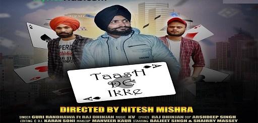 Taash De Ikke Lyrics - Guri Randhawa