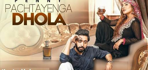Pachtayenga Dhola Lyrics - Penny | Preet Hundal