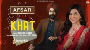 Khat Lyrics - Nimrat Khaira | Tarsem Jassar, Preet Hundal