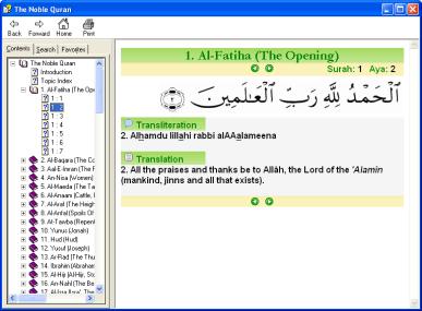 Quran e-Book used during Dora-e-Quran   Study Quran with