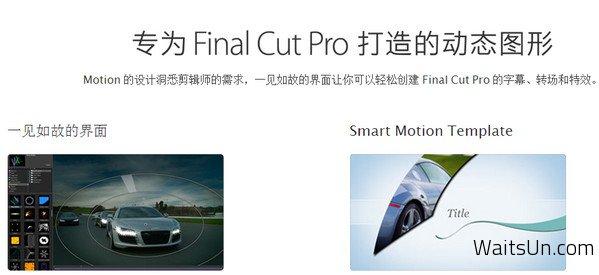 Apple Motion for Mac 5.2.3 破解版 - Final Cut Pro 字幕、转场和效果特效软件