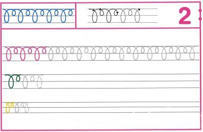 Fichas Grafomotricidad trabajamos la grafia de los números (18)