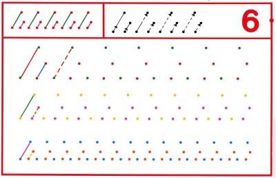 Fichas Grafomotricidad trabajamos la grafia de los números (52)