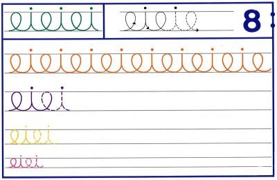 Fichas Grafomotricidad trabajamos la grafia de los números (71)