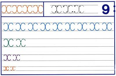 Fichas Grafomotricidad trabajamos la grafia de los números (79)