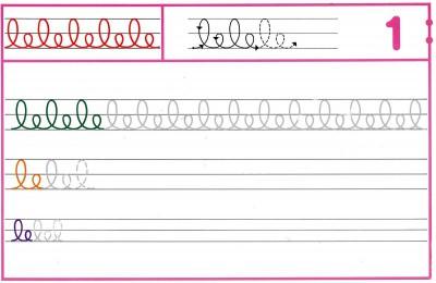 Fichas Grafomotricidad trabajamos la grafia de los números (8)