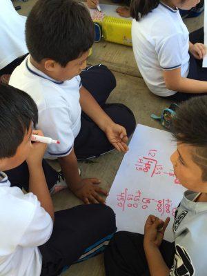 Feria matemáticas (13)
