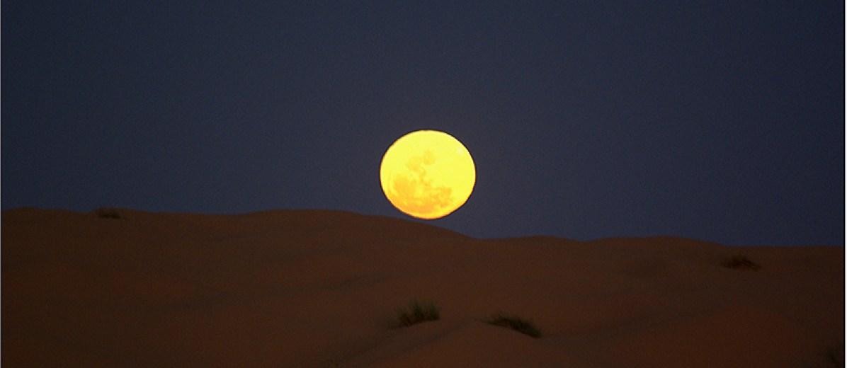 Lever de lune dans le désert - Tunisie 2009