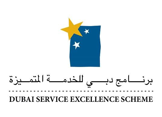 DSES adds new category to its excellence campaign