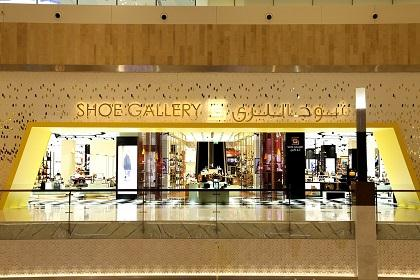 Apparel Group opens largest shoe store in Yas Mall