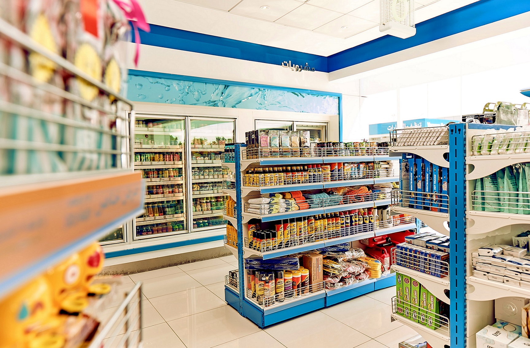 French grocer Géant will be back in the UAE - Future of