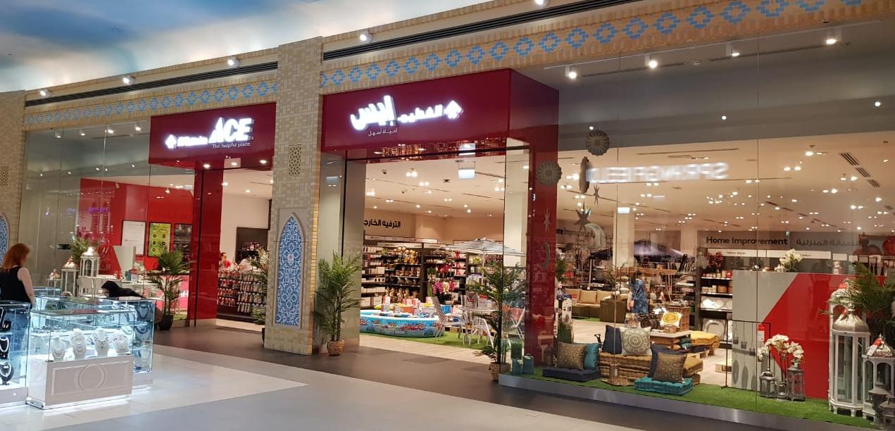 Al-Futtaim ACE opens in Ibn Battuta Mall - Future of retail