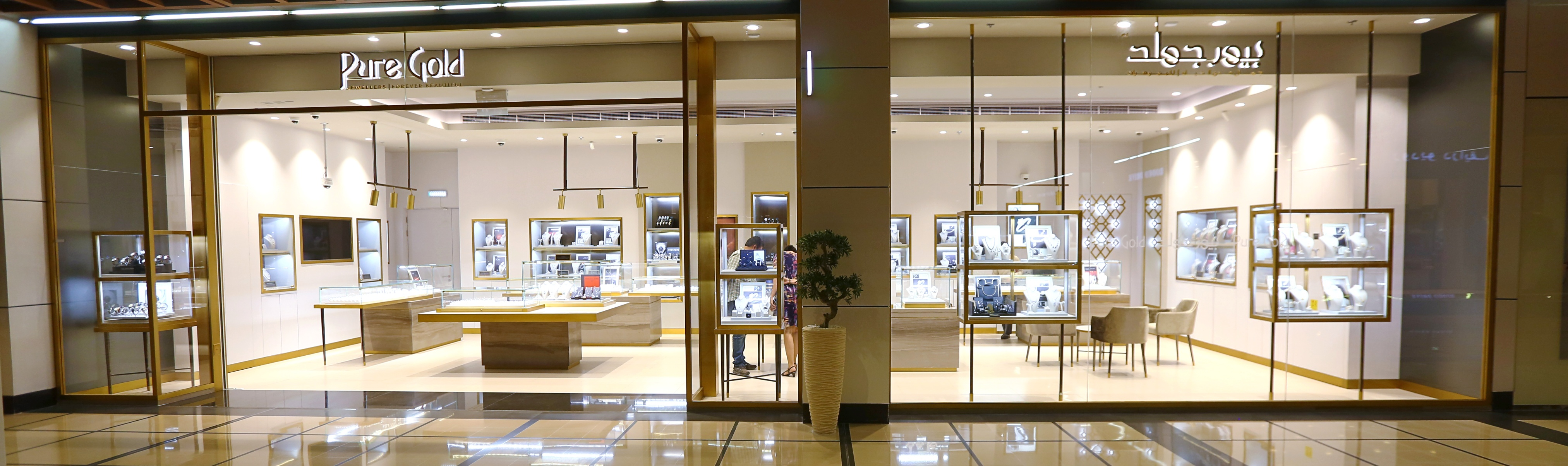 dd5bd70473c Dubai-based jewellery retailer Pure Gold Jewellers has opened seven new  concept stores in the UAE